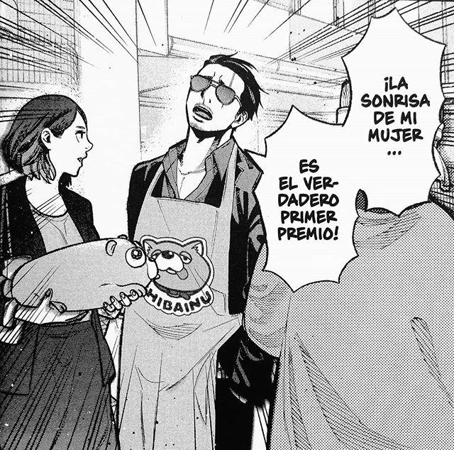 Yakuza amo de casa #2