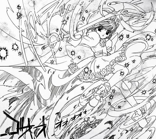 Card Captor Sakura Edición Chachi Pistachi #1