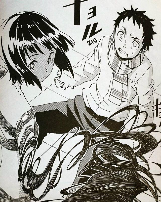Hiniiru #1